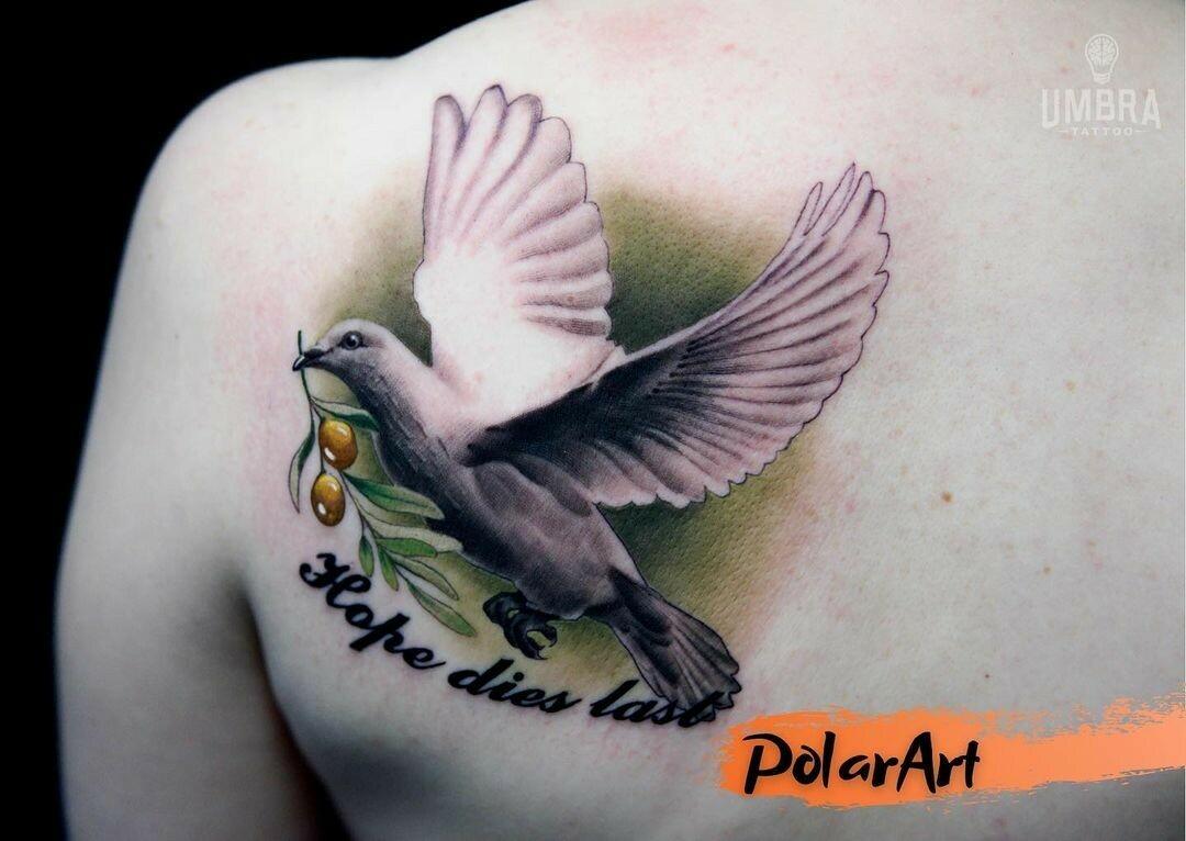 Inksearch tattoo Umbra Tattoo Wrocław