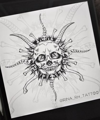 Irina RH inksearch tattoo