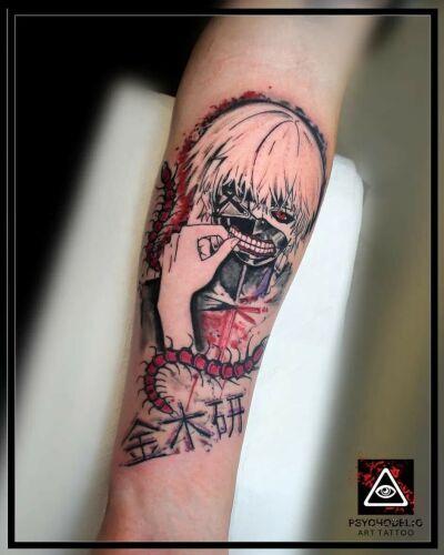 Miłosz Wojciech inksearch tattoo