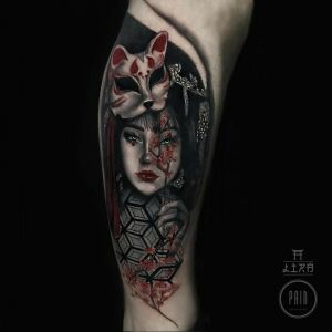 Lira tattoo inksearch tattoo