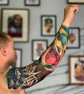 Fishero inksearch tattoo